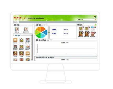 选软件网.jpg