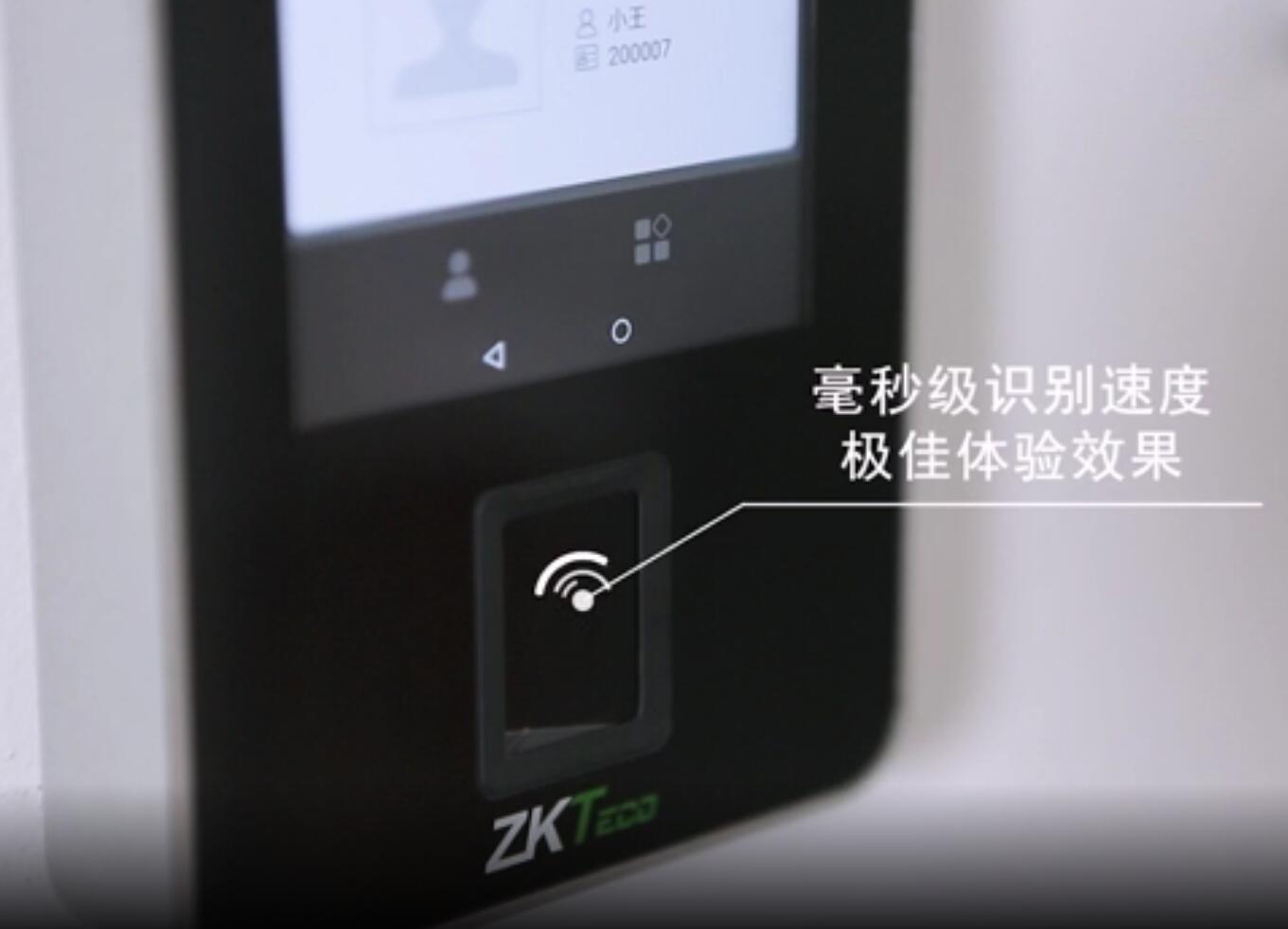 北京中控博业BioFace600多光谱智能人脸识别终端.jpg