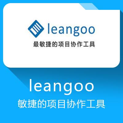 leangoo-行业内敏捷的项目协作工具