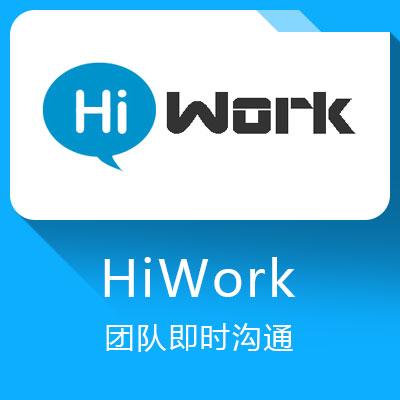 HiWork—多样化沟通,实现团队无缝连接