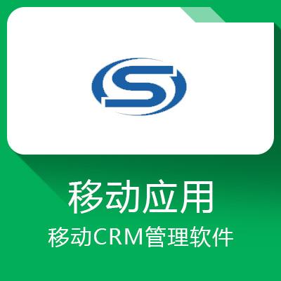 京诺移动CRM-奥斯在线微信平台