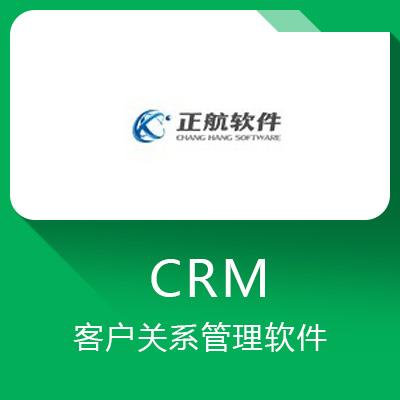 正航CRM-整合ERP的客户关系管理系统
