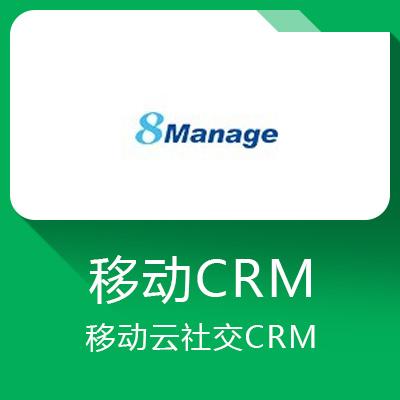 8Manage CRM-企业客户CRM系统