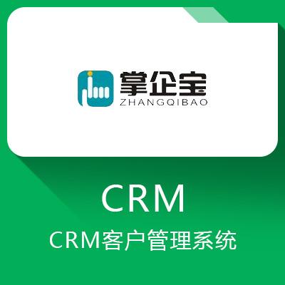 掌企宝CRM客户关系管理系统-让销售管理更高效