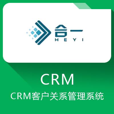 合一 CRM-提高用户体验,现代感界面