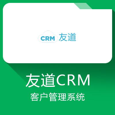 友道CRM客户管理软件-企业级CRM,快速提升销售业绩。