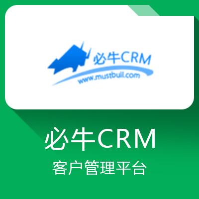 必牛CRM—让企业销售团队不断打胜仗