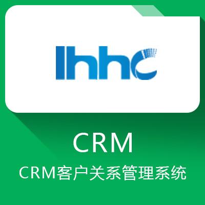 联合汇创CRM-提升企业运营效益