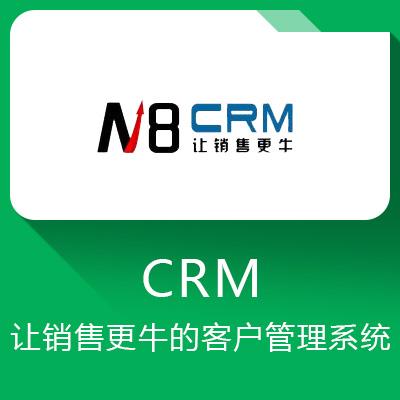 N8CRM企业管理全流程系统-更懂销售管理