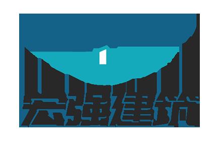 临泽县宏强工程劳务服务有限公司