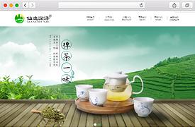 康县桦林茶叶种植农民专业合作社