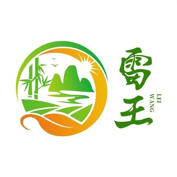 四川雷王农业科技有限公司