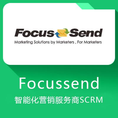Focussend-智能化营销服务商
