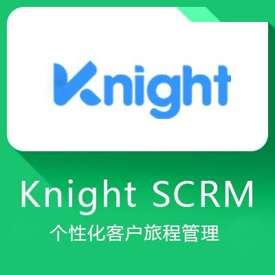 Knight SCRM-技术驱动商业,持续提升企业转化率