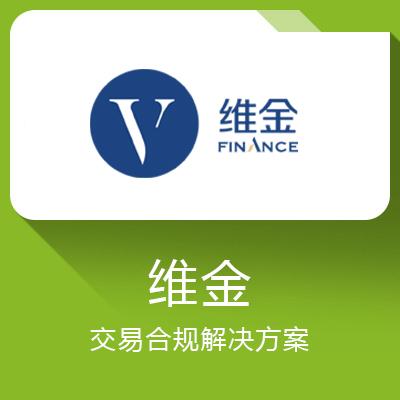 (维金)云账通-—站式资金管理服务