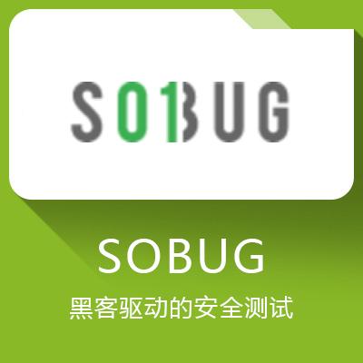SOBUG-帮你发现产品安全漏洞