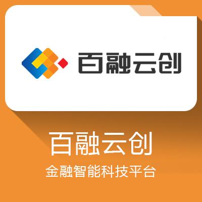 百融云创-金融智能科技平台