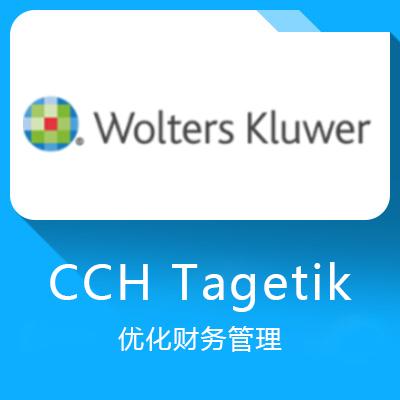 CCH Tagetik-优化财务管理