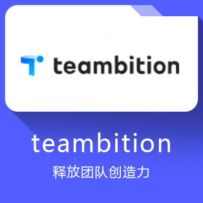 teambition-释放团队创造力