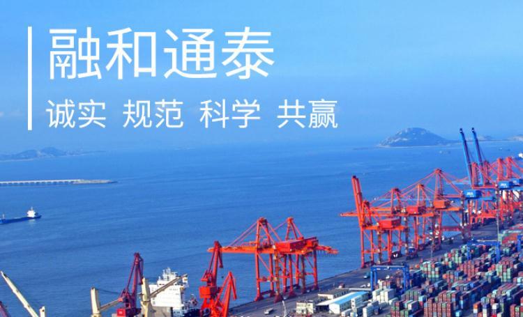 盛溪国际科技有限公司