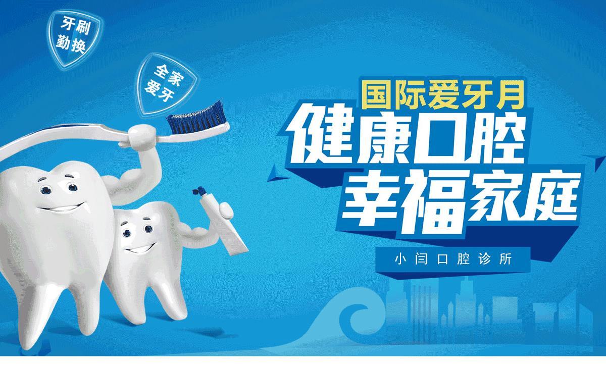 北京康捷宇宏医疗器械有限公司
