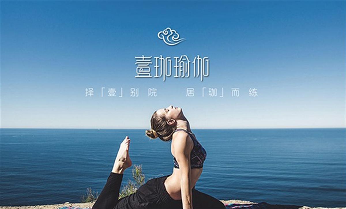 成都壹珈品牌管理有限公司