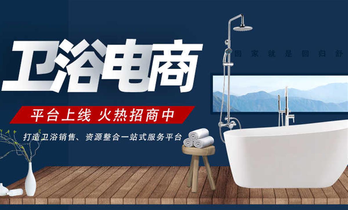 重庆市波竺商贸有限公司