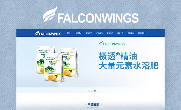 西安展鹏生物科技有限公司