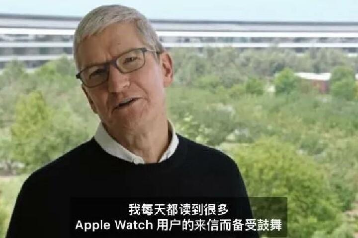 """iPhone 12缺席,苹果最短发布会""""看了个寂寞"""""""