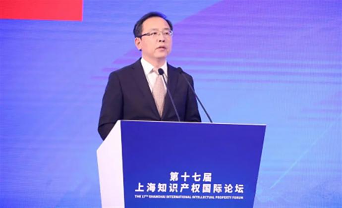知识产权国际论坛上,WIPO总干事高度评价中国取得的显著成效