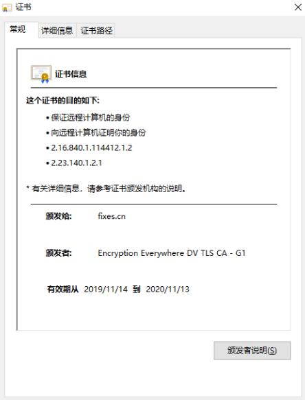 cn域名注册证书与5项说明构成整体,具有证明效力!