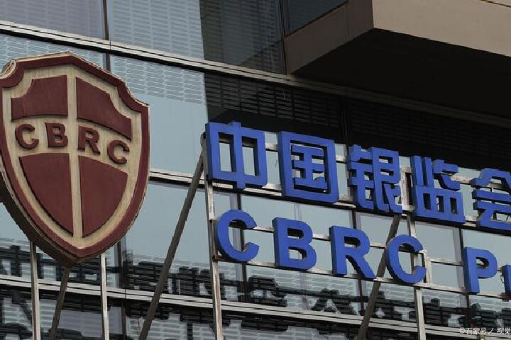 中小企业再迎利好!全国第4家政策性银行即将诞生!