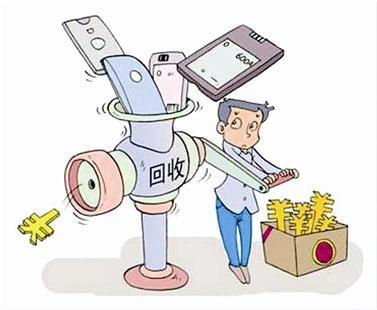 《实施方案》出台后,家电回收行业按下转型加速键