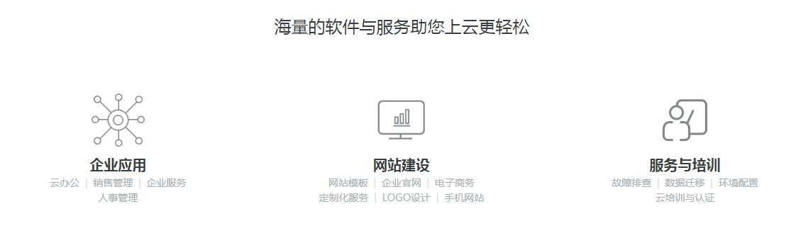 微信截图_20201030154513.png