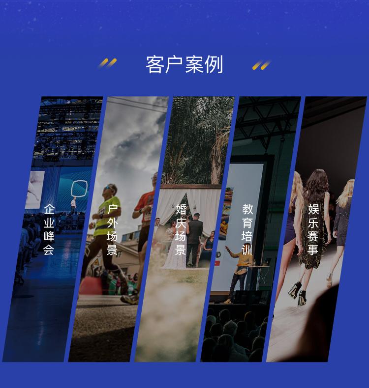 云犀直播-2.jpg