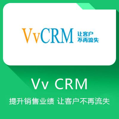 Vv CRM-提升销售业绩,让客户不再流失