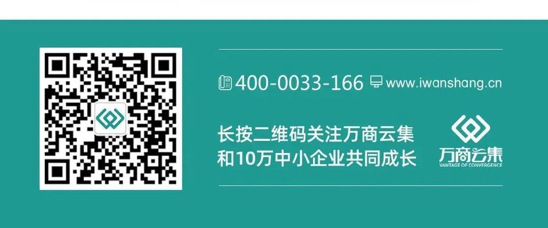 微信图片_20201106090308.jpg