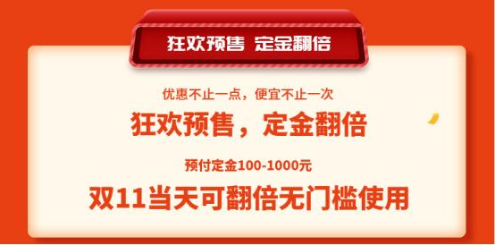 红包拿到手软,优惠享个不停,客户签单立享满千减百!