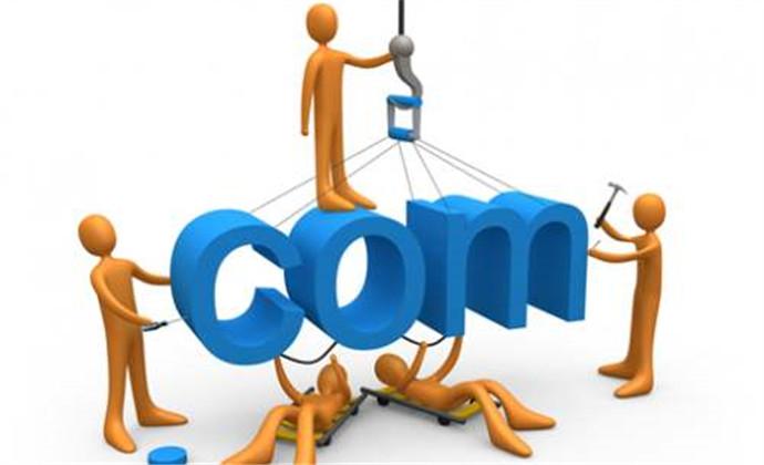 域名最多一次注册10年,那么com永久域名注册如何实现?