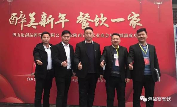中国团餐百强鸿福宴,炒菜炒进国家电网