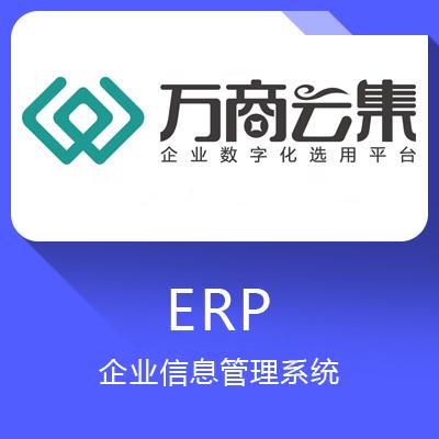 正微ERP企业管理软件-有效控制生产物流