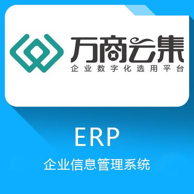 泽嘉ERP标准版-一切业务数据为财务系统服务