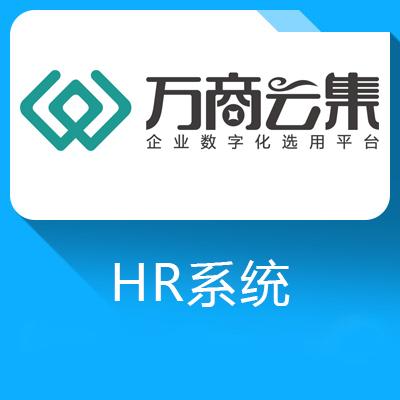 宏景e-HR-可进行组织历史回溯查询