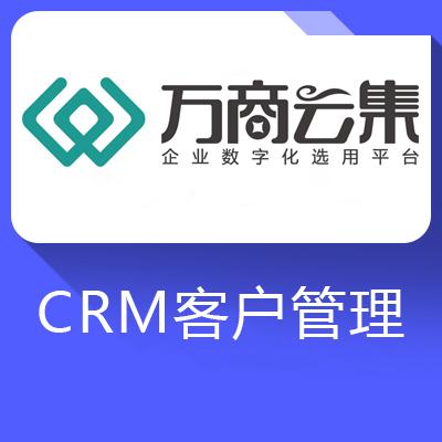 """浪潮CRM系统-帮助企业组建以""""以客户为中心""""的商业模式"""