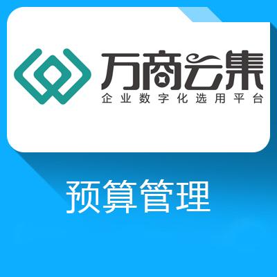 筑业建设工程计价软件V3(重庆版)-高效、稳定、快捷化