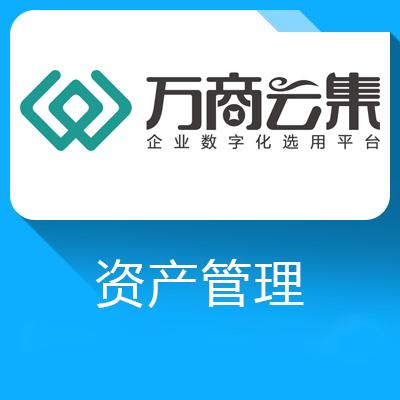 鑫宝3000G条码(条形码)固定资产软件-快速跟踪管理资产信息