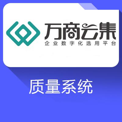宏达电梯维修管理系统-集进货、销售、维修管理于一体