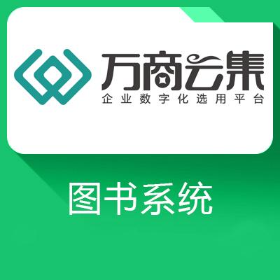 晴川网站租赁管理系统-高效管理图书租赁