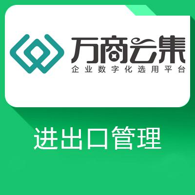 AEO认证关务软件-AEO规范申报要素管理