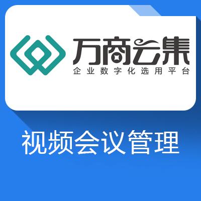 神华科技·医院在线预约挂号系统